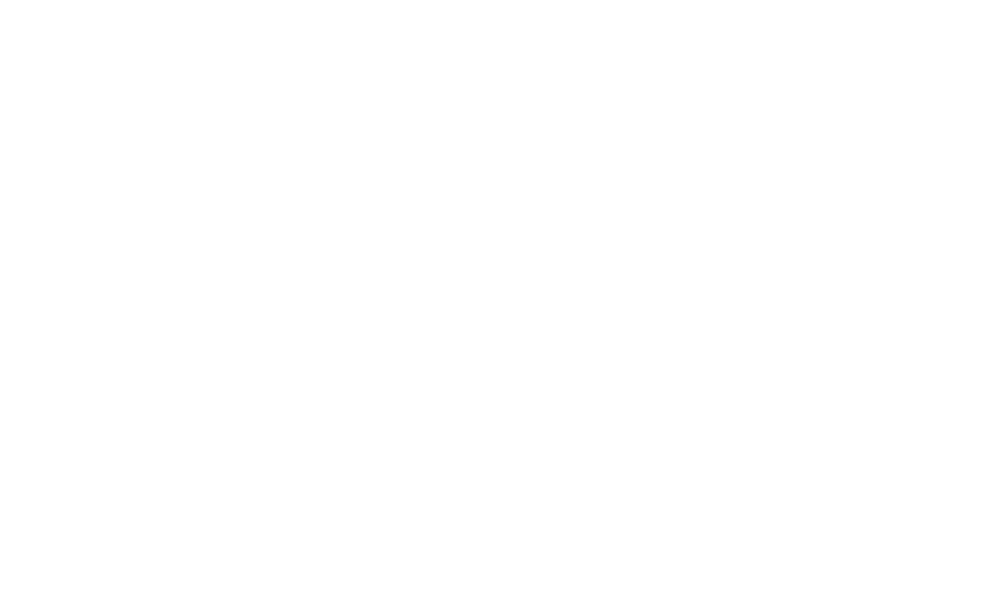 nibue